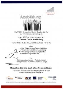 20.06.2018 um 15:30 Uhr: Informationsveranstaltung zur Dualen Ausbildung in der KAUSA Servicestelle Region Dresden</br>