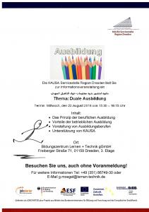 22.08.2018 um 15:30 Uhr: Informationsveranstaltung zur Dualen Ausbildung in der KAUSA Servicestelle Dresden</br>