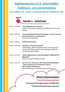 02.11.2019 | 10-15 Uhr: 9. Johannstädter PRAKTIKUMS- UND LEHRSTELLENBÖRSE </br>